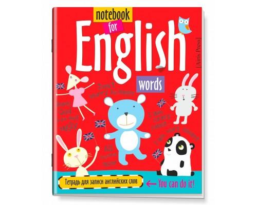 Тетрадь для записи английских слов в начальной школе Мишка