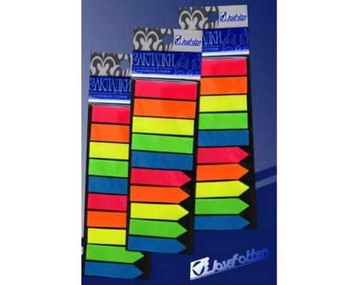 Закладки самоклеящиеся пластиковые 12х45мм 250 листов