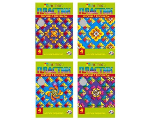 Пластик цветной мягкий А4 4 цвета 2450 Цветочная Мозаика (ассорти) с рисунком