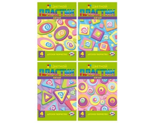 Пластик цветной мягкий А4 4 цвета 2451 Rotation (ассорти) пастельные цвета