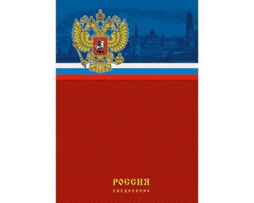Ежедневник (недатированный) А5 152 листа Государственная символика. Россия