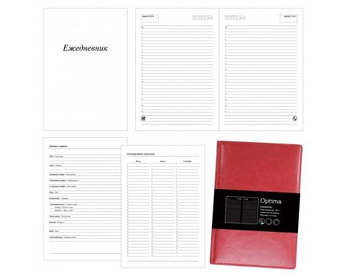 Ежедневник (недатированный) А5 136 листов Optima.Темно-красный