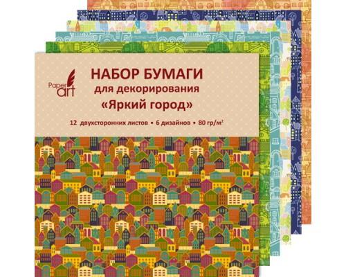 Бумага для декорирования 12 листов Paper Art.Яркий город (6 дизайнов)
