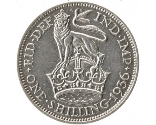 БЕЗ СКИДКИ Монета 1 шиллинг Великобритания