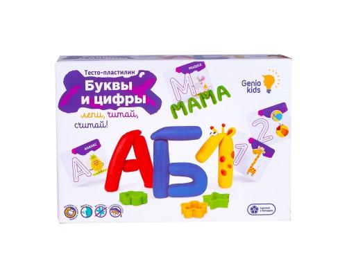 Набор для творчества Буквы и цифры