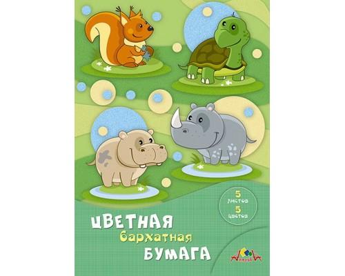 Бархатная бумага 5 листов А4 Веселые животные