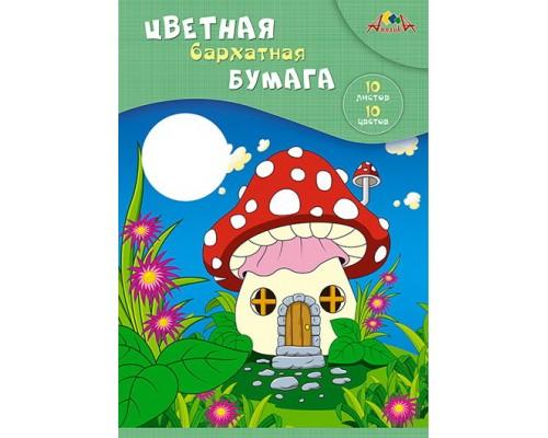Бархатная бумага 10 листов 10 цветов А4 Грибок