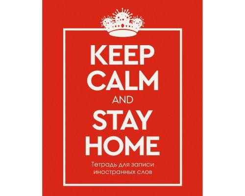 Тетрадь для записи иностранных слов А5 48 листов Stay Home