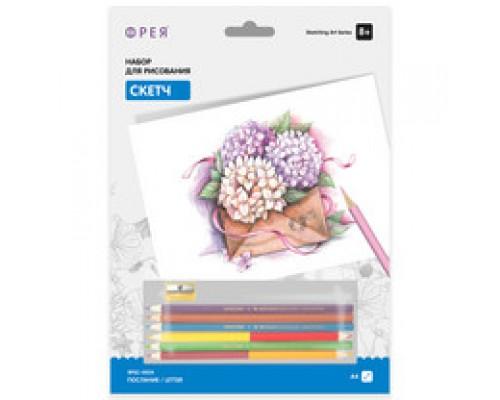 """Картина для раскрашивания цветными карандашами """"ФРЕЯ"""" """"Послание"""" 29.7 х 21 см"""
