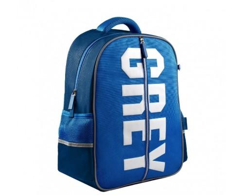 Рюкзак 53772 СИНИЙ для мальчика старшей школы