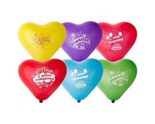 """Кан.Воздушные шары Сердце 10"""" с рисунком 1105-0190 1шт"""
